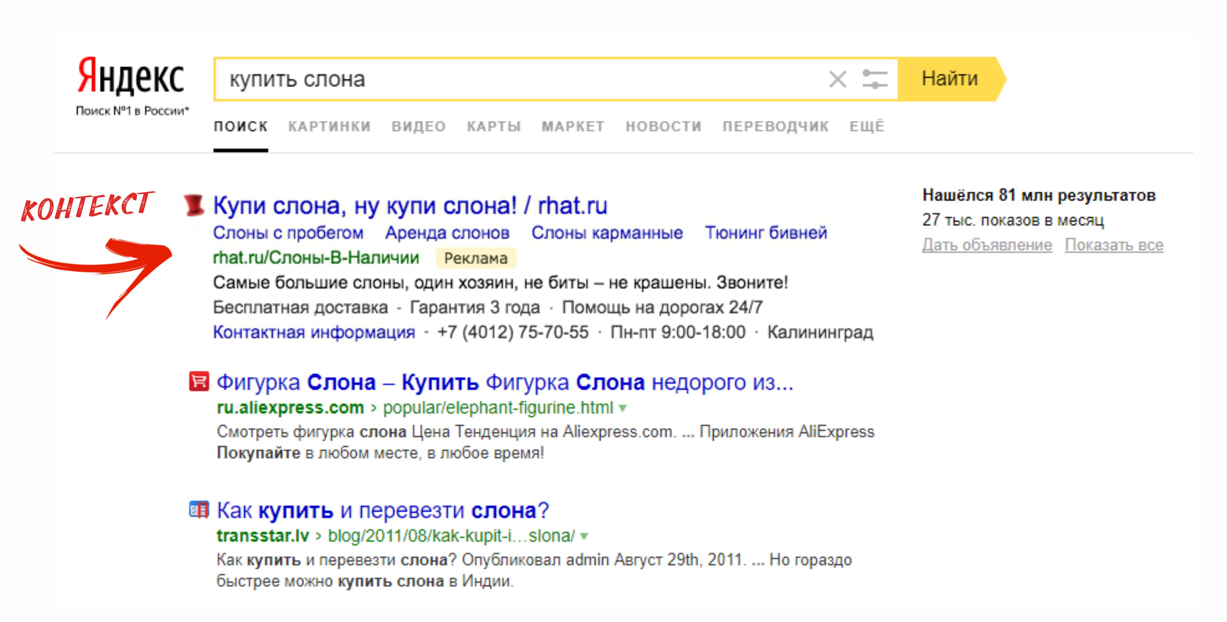 Блог услуги реклама в яндекс-директ 3500 бесплатная реклама вашего сайта